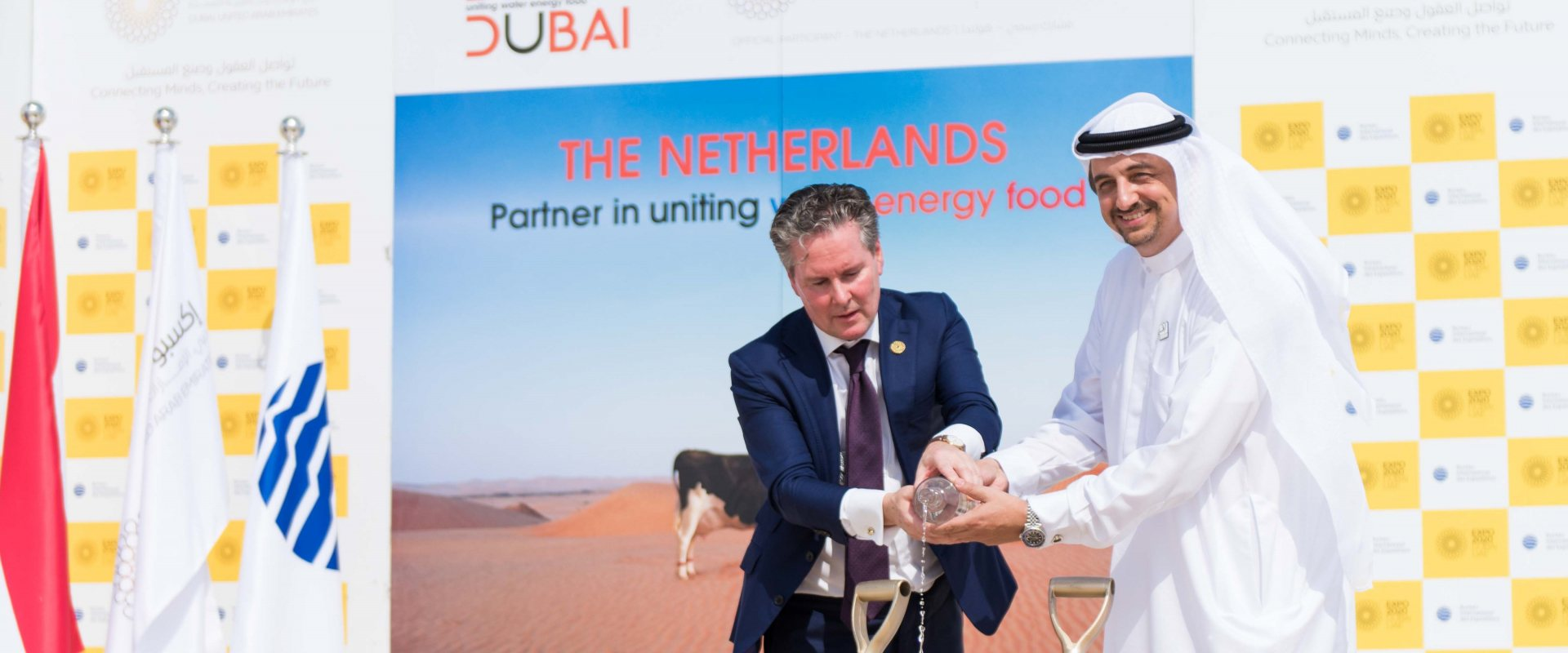 Launch of Dutch Pavilion at Expo2020 themed 'uniting Water, Energy and Food'.